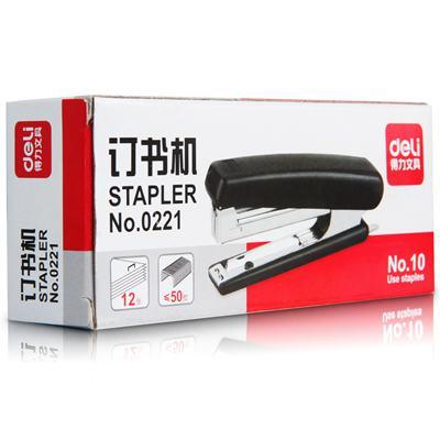得力0221订书机10#(混)(台)