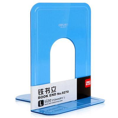 得力9270铁书立(蓝)(2片/付)