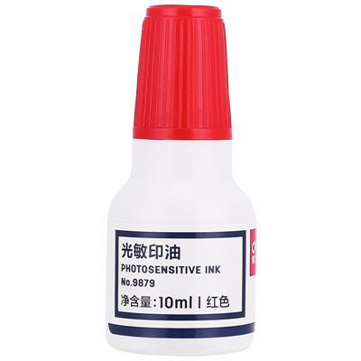 得力9879光敏印油(红)(瓶)