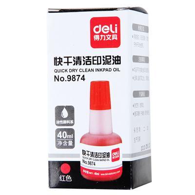 得力9874快干清洁印泥油(红)(瓶)