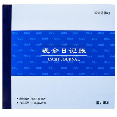 得力3450现金日记账(蓝)-100页-24K(本)