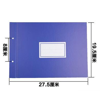 得力3461账夹(蓝)-16K(2片/付)