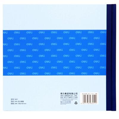 得力3451总分类账(蓝)-100页-24K(本)
