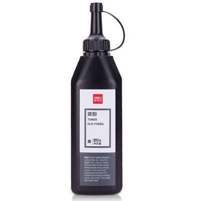 得力DLH-F388A#碳粉(黑)(瓶)