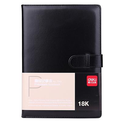 得力7945皮面笔记本-120张-16K-250mm*175mm(混)