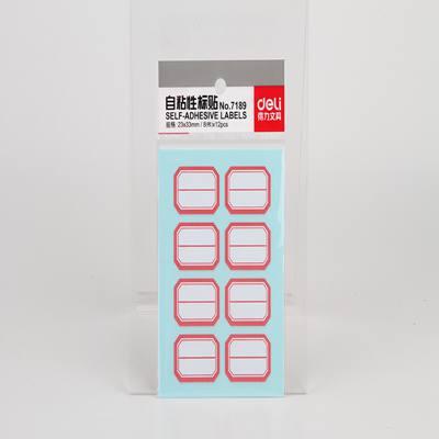 得力7189自粘性标贴(白)23*33mm(本)