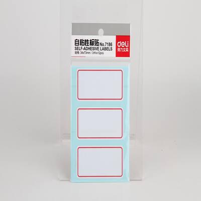 得力7186自粘性标贴(白)34*73mm(本)