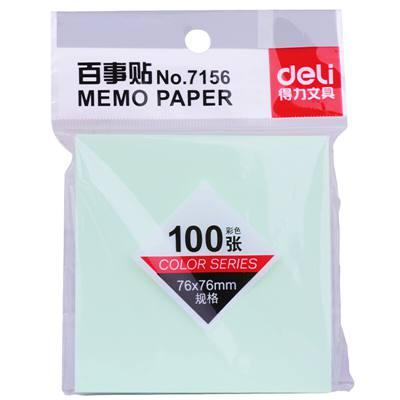 得力7156彩色百事贴(混)