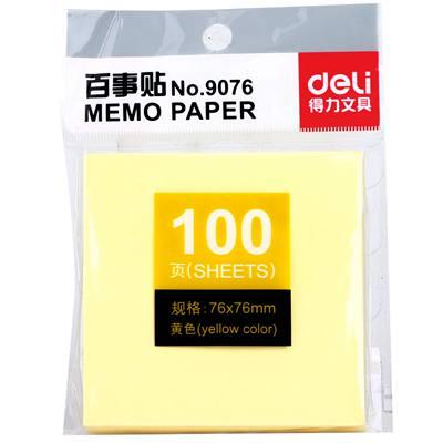 得力9076百事贴(黄色)76*76mm(包)