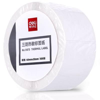 得力11873三防热敏标签纸40*30(白)(800张/卷)