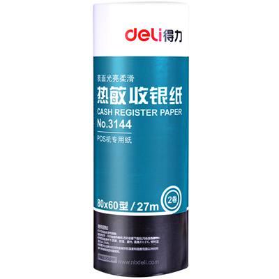 得力3144热敏收银纸80mm*60mm*27m(蓝)(2卷/筒)