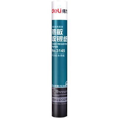 得力3145热敏收银纸57mm*30mm*6.5m(蓝)(4卷/筒)