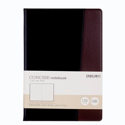 得力7910皮面笔记本(黑)-120页-18K(本)