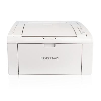 奔图P2506激光打印机