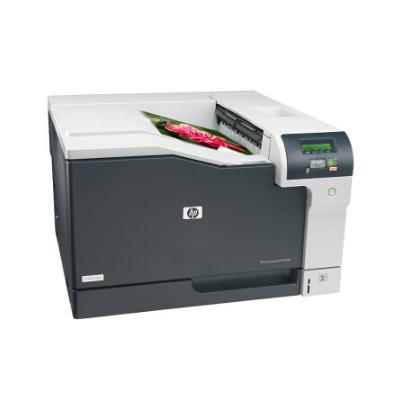 惠普 HP Color LaserJet Pro CP5225n 激光打印机