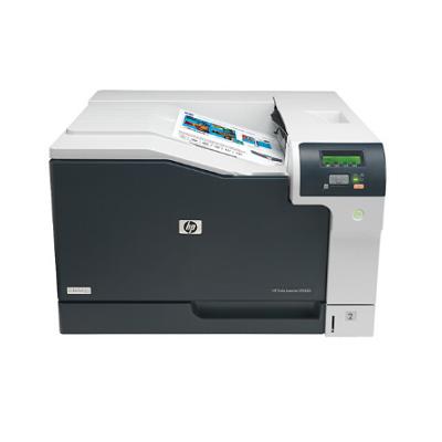 惠普 Color LaserJet Pro CP5225dn 激光打印机