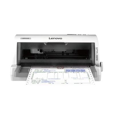 联想DP518针式打印机