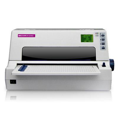 映美FP-570KII针式打印机