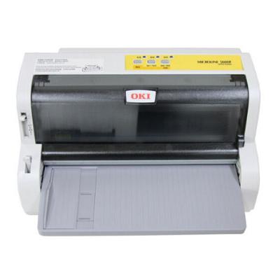 日冲5600F针式打印机