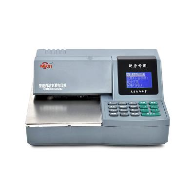 惠朗HL-730K支票打印机