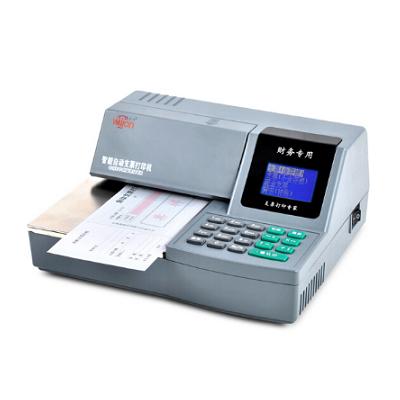 惠朗HL-2009B支票打印机