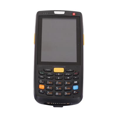 iData 95V4G-F 条码数据采集器