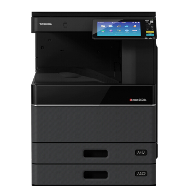 东芝 DP-2508A 复印机
