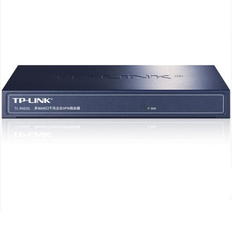 TP-LINK TL-R483 商用路由器