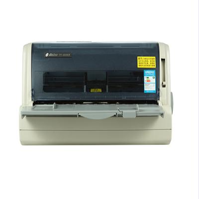 航天信息 TY-820II 针式打印机
