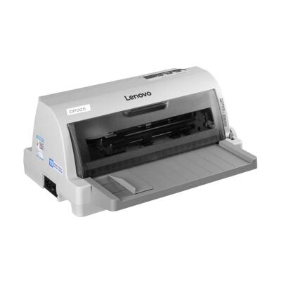 联想 DP505 针式打印机