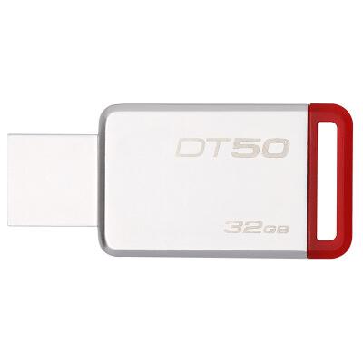 金士顿USB3.1 金属U盘 DT50 32GB移动存储