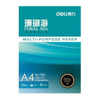 得力 A4 70g/m2 复印纸