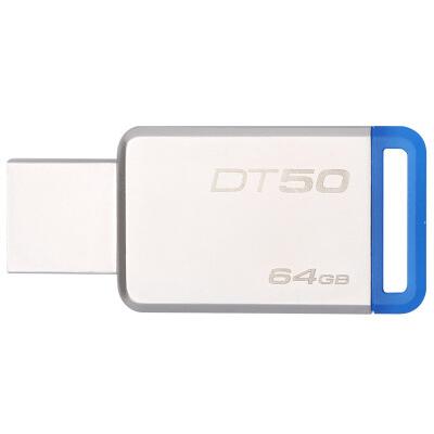 金士顿USB3.1  金属U盘 DT50 64GB移动存储