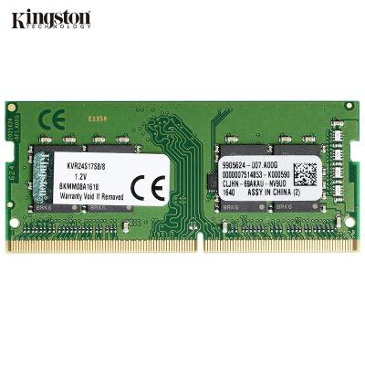 金士顿KingstonDDR4 2400 8G 笔记本内存