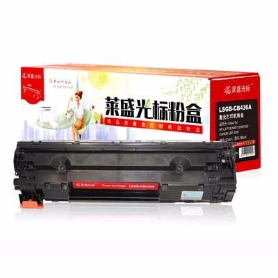 莱盛光标 LSGB-CC388A 激光打印机粉盒