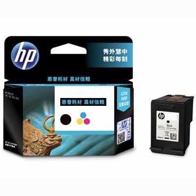 惠普(HP) CN045AA 950XL 大容量黑色墨盒