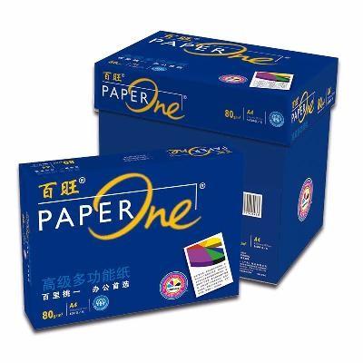 百旺 A4 80g/m2 复印纸 500页/单包