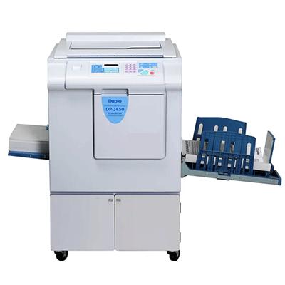 迪普乐 DP-J450 速印机