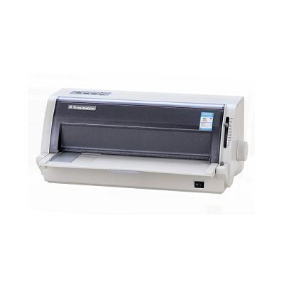 得实DS-5400IV针式打印机