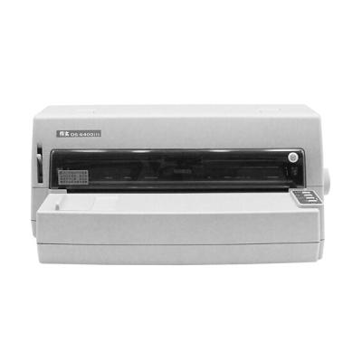 得实DS-6400III针式打印机