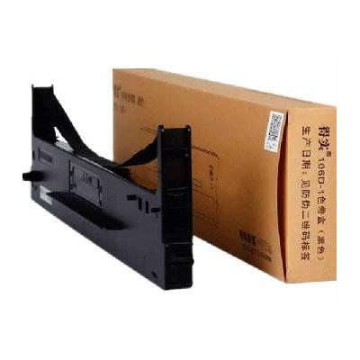 得实 106D-1 色带盒