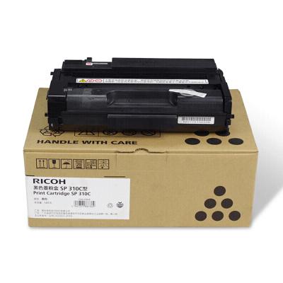 理光SP310C型黑色碳粉