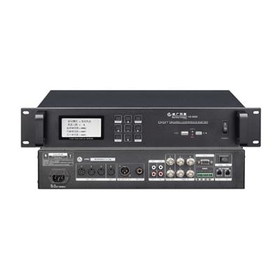 航广 HG-6800有线话筒系统