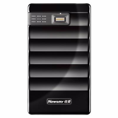 Newsmy 指纹王-1T 3.0 移动硬盘