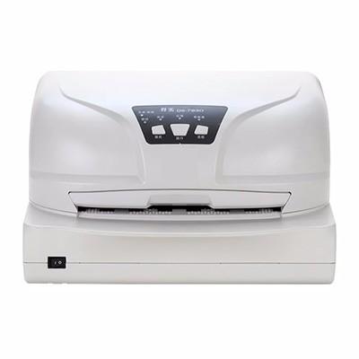 得实 DS-7830 打印机