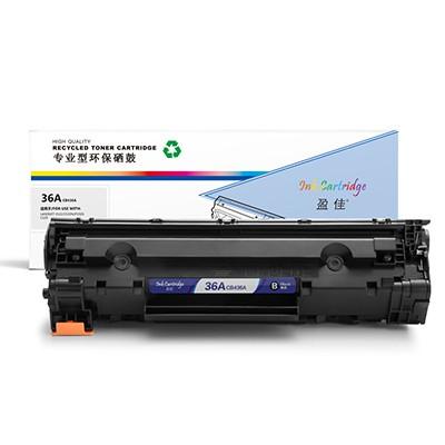 盈佳 YJ-CB436A/313 黑色 硒鼓 适用于LaserjetM1522N M1522NF P1505 M1120