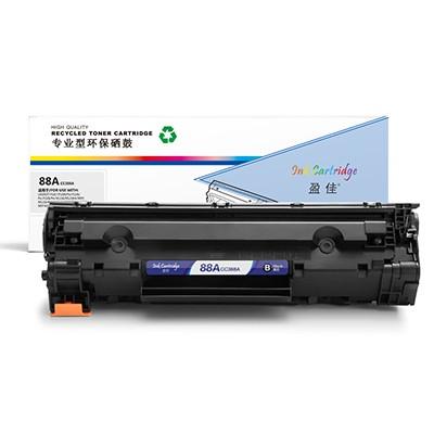 盈佳 YJ-CC388A 黑色 硒鼓 适用于HP P1007 P1008 1106 1108 1213nf MFP 1136MFP M1218nfs MFP M1216nfh M202系列 MFP M226系列 M128FP M126anw