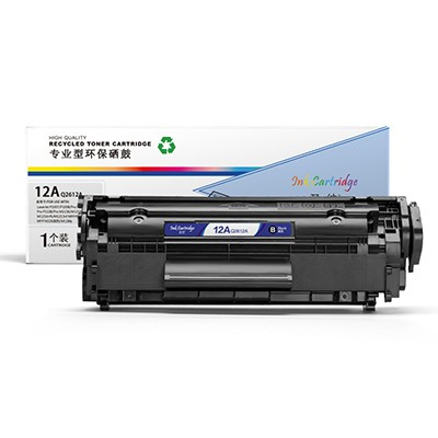 盈佳 YJ-Q2612A 黑色 硒鼓 适用于HP 1010 1012 1015 1020 plus 3050 1018 M1005 M1319f