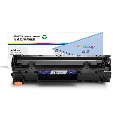 盈佳 YJ-CE278A 黑色 硒鼓 适用于LaserJet P1566 P1606dn  M1536dnf
