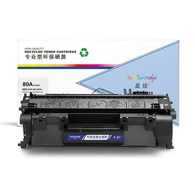 盈佳 YJ-CF280A 黑色 硒鼓 适用于LaserJetPro 400 M401打印机系列 400 M425 MFP系列